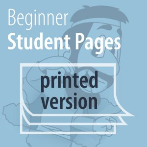 Beginner Student Pages
